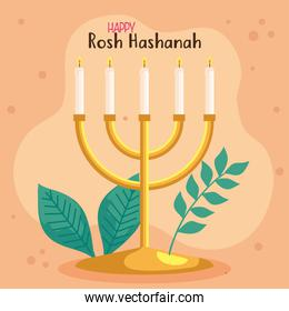 rosh hashanah celebration, jewish new year, with chandelier and leaves decoration