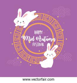 happy mid autumn festival, cute rabbits gold frame traditional celebration
