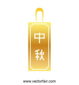 chinese talisman icon, gradient style