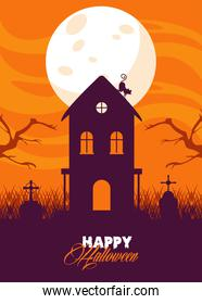 happy halloween celebration card with haunted house and cat