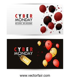 cyber monday holiday poster with red and golden balloons helium floating