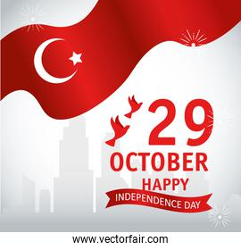 29 october republic day turkey, with flag and doves flying