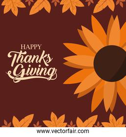 happy thanksgiving day with sunflower