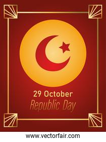 turkey republic day, greeting card with golden frame decoration