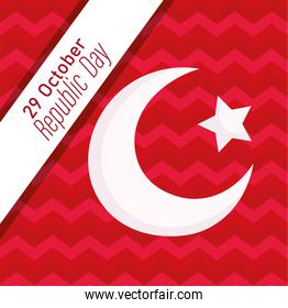 turkey republic day, moon and star on red stripes banner background
