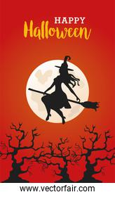 happy halloween celebration with witch flying in broom and moon night