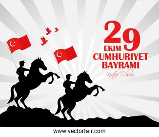 flags of the republic of turkey in day of ekim cumhuriyet bayrami