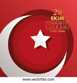 ekim bayrami celebration with crescent moon and star in red background