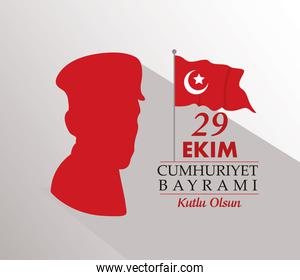ekim bayrami celebration with soldier silhouette and turkey flag in pole