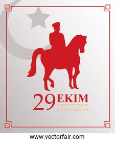 ekim bayrami celebration with soldier in horse silhouette in square frame