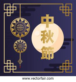 happy mid autumn harvest and fortune hanger with moon vector design