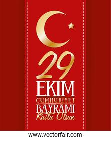 ekim bayrami celebration lettering with golden moon and star in frame