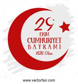 ekim bayrami celebration lettering in crescent moon and star