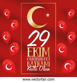 ekim bayrami celebration lettering with golden moon and balloons helium