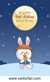 mid autumn celebration card with rabbit eating cookie at night