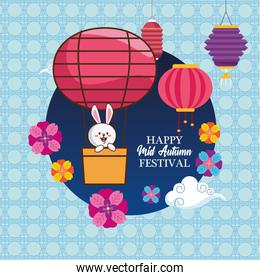 mid autumn celebration card with rabbit in balloon air hot and lanterns hanging