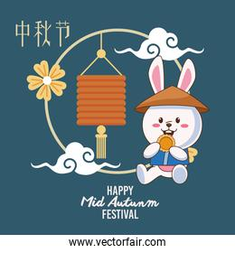 mid autumn celebration card with rabbit eating cookie and lantern hanging