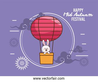 mid autumn celebration card with rabbit in balloon air hot and lettering