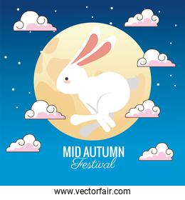 mid autumn celebration card with rabbit running and moon night