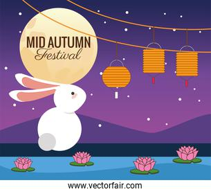 mid autumn celebration card with rabbit seated in lake at night