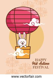mid autumn celebration card with rabbit in balloon air hot