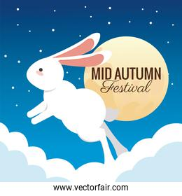 mid autumn celebration card with rabbit jumping and moon