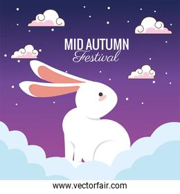 mid autumn celebration card with rabbit in clouds