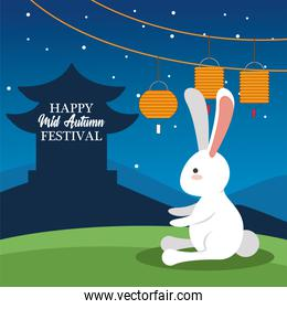 mid autumn celebration card with rabbit and lanterns hanging