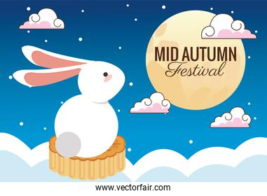 mid autumn celebration card with rabbit in clouds and moon scene