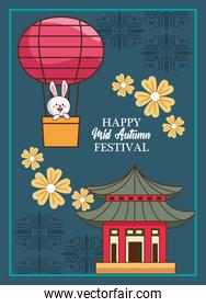 mid autumn celebration card with rabbit in balloon air hot and house
