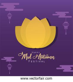 mid autumn celebration card with lettering and flower