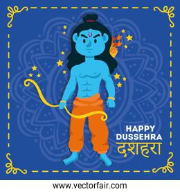 happy dussehra celebration with lord rama blue character in mandala background