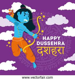 happy dussehra celebration with lord rama blue character in sky purple background