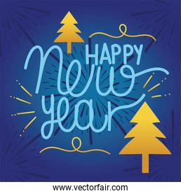 happy new year 2021, handwritten lettering and trees decoration