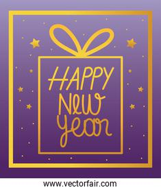 happy new year 2021, gift box with phrase celebration party
