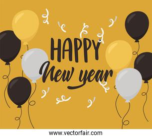 happy new year, inscription greeting card balloons confetti