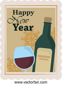 happy new year 2021, wine bottle and cup celebration, postage stamp icon