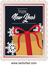 happy new year 2021, gift box snowflakes decoration, postage stamp icon