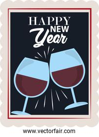 happy new year 2021, champagne cups toast celebration, postage stamp icon