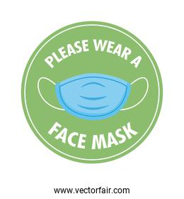 mask required circular stamp with lettering and face mask