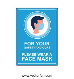 mask required square label stamp with man using face mask