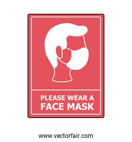 mask required square label stamp with man wearing face mask