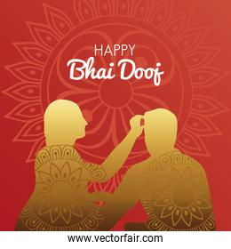 happy bhai dooj celebration card with brother and sister