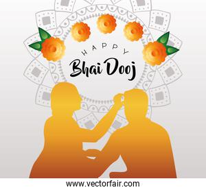 happy bhai dooj celebration banner with brother and sister golden silhouette