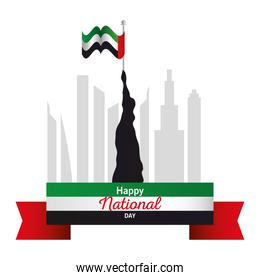 Uae national day statue with flag vector design