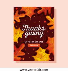 thanksgiving day with autumn leaves in ecommerce banner vector