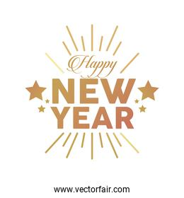 happy new year golden lettering in sunburst frame with stars