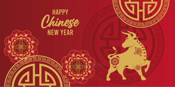 happy chinese new year lettering card with golden ox and laces
