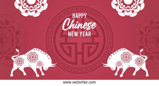 happy chinese new year lettering card with oxen silhouettes