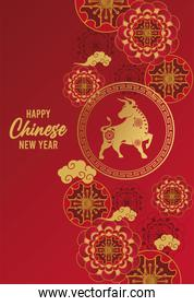 happy chinese new year lettering card with golden ox and red laces in clouds